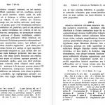 CSEL, 35.1, pp. 463-4